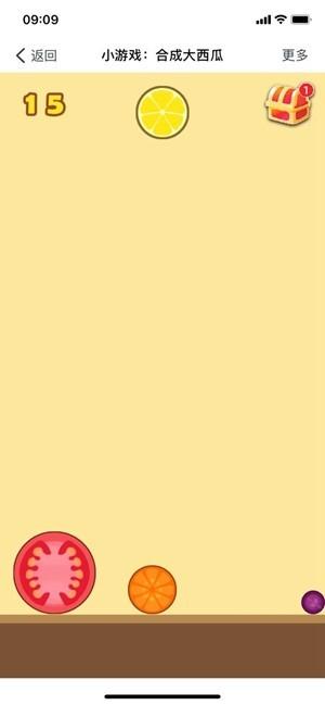 2048大西瓜官方正式版下载