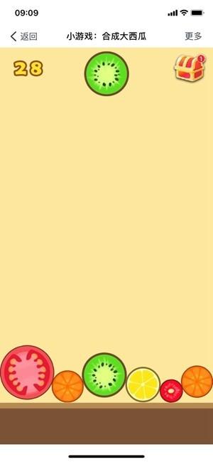 2048大西瓜正式版手游