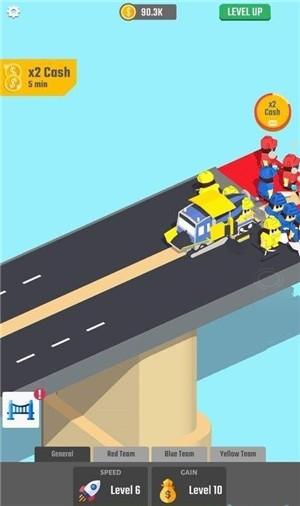 空闲建桥手机最新版下载