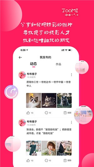 啾咪社苹果手机版下载