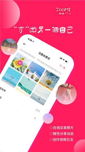 啾咪社app下载