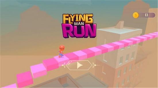 空中飞人跑酷免费版下载