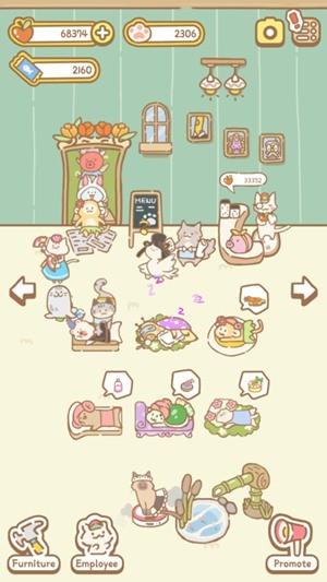 猫猫水疗馆游戏下载