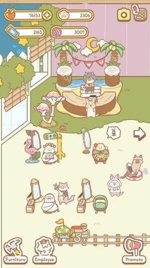 猫猫水疗馆苹果版