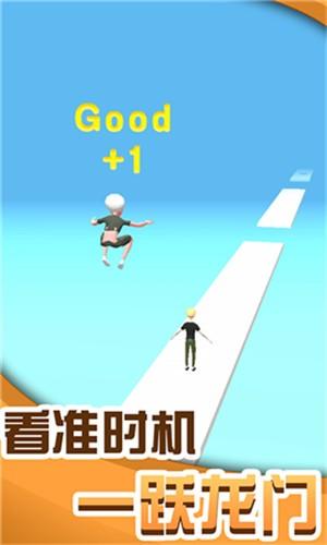 人人高高跳免费版下载