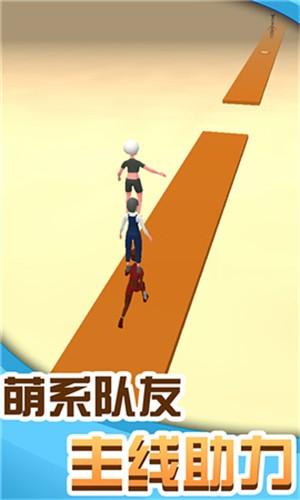 人人高高跳安卓版免费版下载