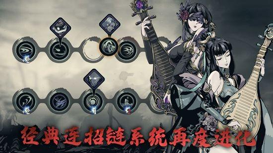 影之刃3官网版