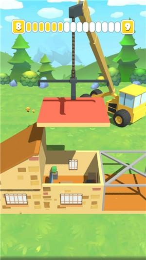 迷你房子建造最新版免费版