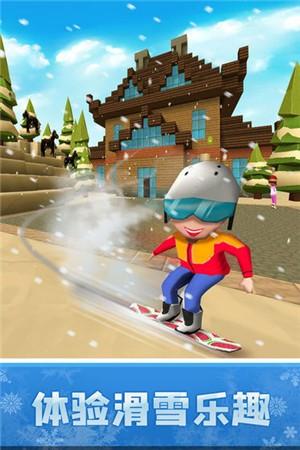 像素滑雪世界中文版下载