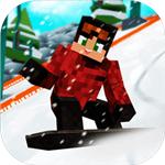 像素滑雪世界安卓中文版