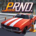 停车世界3d无限货币版