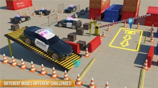 警车泊车模拟器2021中文版