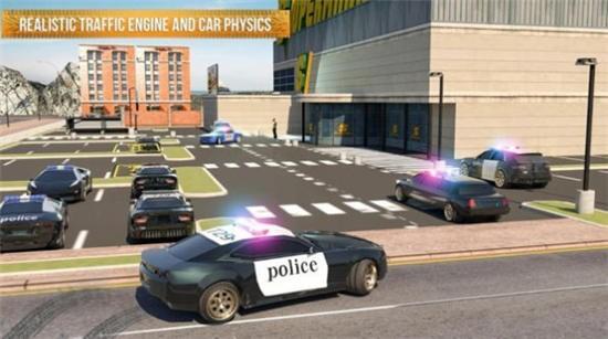警车泊车模拟器2021汉化版下载