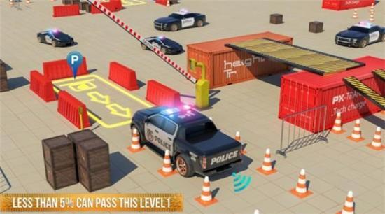 警车泊车模拟器2021汉化版