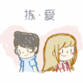 拣爱2中文版手机版