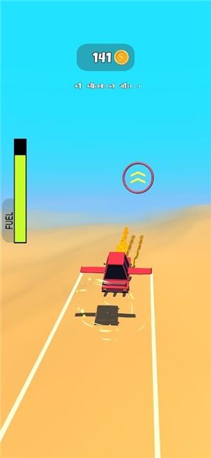 趣味滑翔机手机版最新版