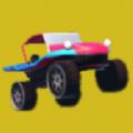 涡轮玩具车安卓版最新版