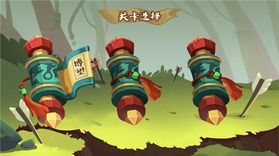 小兵保卫战游戏下载