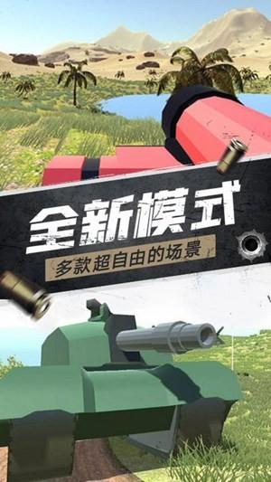 航甲战机全武器版