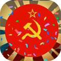 合成苏维埃在线网页版