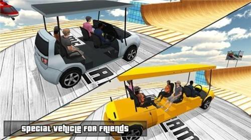 3d汽车超级坡道最新版下载