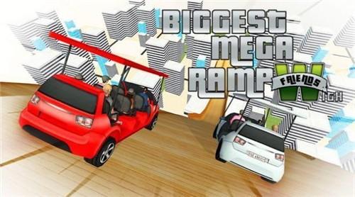 3d汽车超级坡道最新版