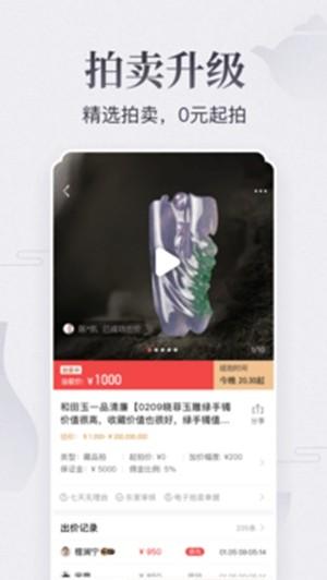 东家app最新版
