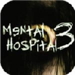 精神病院游戏手机版