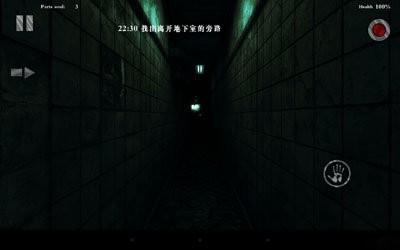 精神病院游戏手机版下载