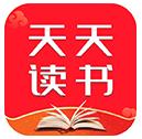 天天读书app下载最新版