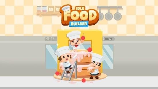 懒惰的食物制造者游戏下载