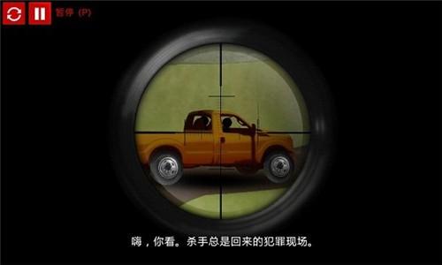 火柴人狙击3中文破解版下载
