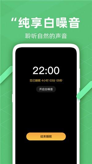 走路悦步计步精灵app
