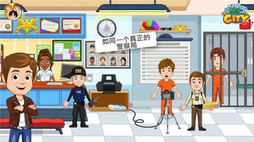 警察与强盗中文破解版下载