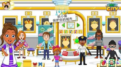 警察与强盗中文破解版