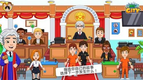 警察与强盗中文版下载