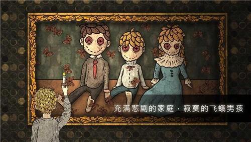 人生画廊中文汉化版