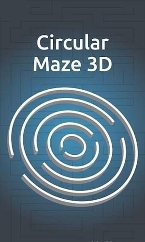 环形迷宫3D游戏下载