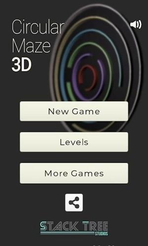 环形迷宫3D安卓版