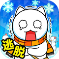 白猫与冰之城密码中文版