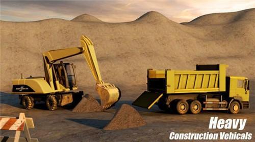 推土挖掘机模拟器中文版下载