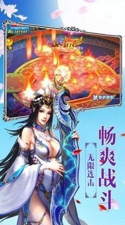 九州神主官方版最新版