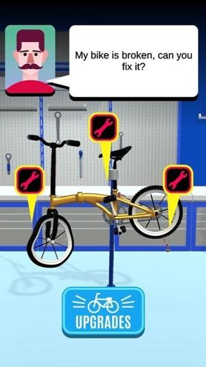 修单车我在行官方版