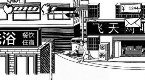 早安打工人游戏中文版下载