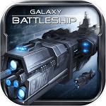 银河战舰无限氪晶版