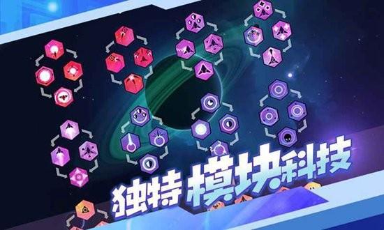 新星漂移中文版
