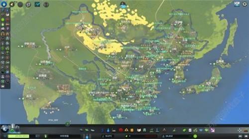 都市天际线手机中文版下载