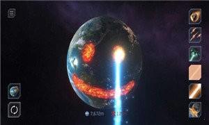 毁灭星球模拟器游戏下载