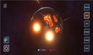 毁灭星球模拟器中文版下载