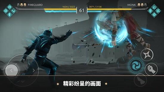 暗影格斗竞技场最新版本下载